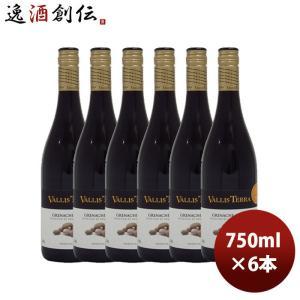 赤ワイン IGP ヴォークリューズ グルナッシュ シラー ヴァリス テラ 16 750ml 6本 のし・ギフト・サンプル各種対応不可|isshusouden-2
