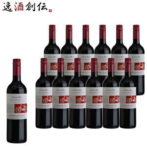 赤ワイン コノスル カベルネ・ソーヴィニヨン ビシクレタ レゼルバ 750ml 12本セット  wine(新旧画像切り替え中)|isshusouden-2