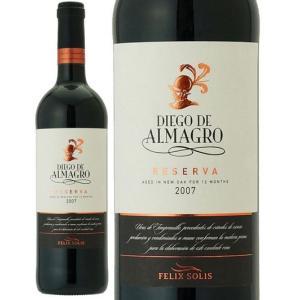 赤ワイン アルマグロ レゼルバ 750ml 1本 スペイン バルデペーニャス wine|isshusouden-2