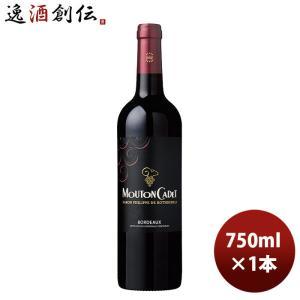 赤ワイン バロン・フィリップ・ド・ロスチャイルド ムートンカデ ルージュ 750ml 1本 フランス ボルドー|isshusouden-2