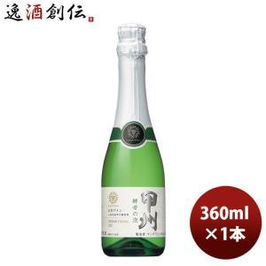 白ワイン スパーリングワイン マンズ 甲州 酵母の泡 360ml 1本|isshusouden-2