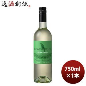 白ワイン イタリア リオーネ・デル・ファルコ ビアンコ 750ml 1本 のし・ギフト・サンプル各種対応不可|isshusouden-2