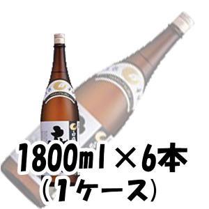 お中元 御中元 日本酒 上撰 きりっと辛口 白鶴酒造 1800ml 6本 1ケース|isshusouden