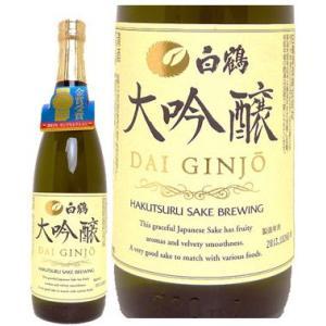 日本酒 白鶴 大吟醸 720ml