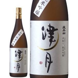 お中元 御中元 日本酒 太平山 純米吟醸 津月  1800ml 1本|isshusouden