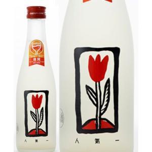お中元 御中元 日本酒 微発泡性日本酒 人気一 Rice Magic スパークリング 純米大吟醸 300ml 1本|isshusouden