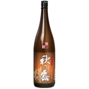 熊本県 常楽酒造 25゜ 秋の露  樽 米焼酎 1800ml×1本