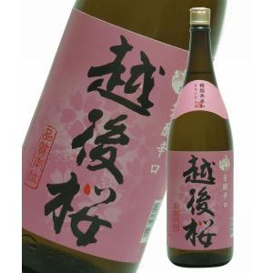 日本酒 小山本家 越後桜 1800ml|逸酒創伝