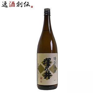 日本酒 澤乃井 特別純米 小澤酒造 1800ml 1本