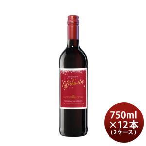 モーゼルランド グリューワイン 赤 750ml 12本 2ケース 月桂冠 ワイン ホットワイン|逸酒創伝