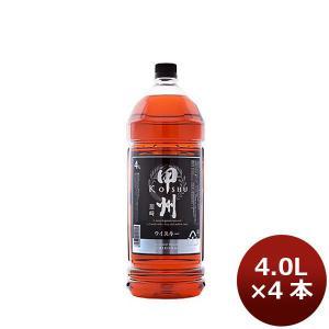 富永貿易 甲州韮崎オリジナル 4L 4L 4本 1ケース