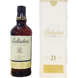 バランタイン21年 箱付 並行 700ml 1本 スコットランド ブレンデット