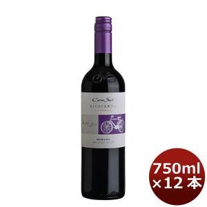 赤ワイン コノスル メルロー ヴァラエタル(ビシクレタ) 750ml×12本 wine(新旧画像切り替え中)|逸酒創伝