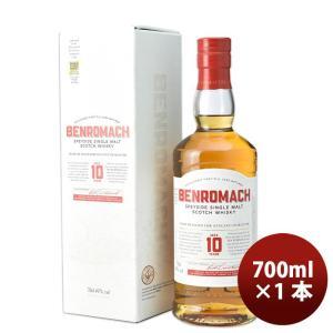 正規品 ベンロマック 10年 700ml×1本 Benromach 10YO