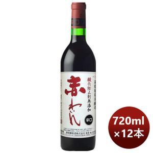 ワイン 蒼龍 無添加 赤ワイン辛口 720ml 12本 1ケース のし・ギフト・サンプル各種対応不可|逸酒創伝