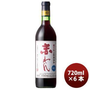 ワイン 蒼龍 無添加 赤ワイン中口 720ml 6本 のし・ギフト・サンプル各種対応不可|逸酒創伝