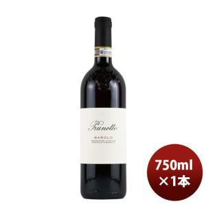 赤ワイン イタリア アンティノリ プルノット バローロ 750ml 1本|逸酒創伝