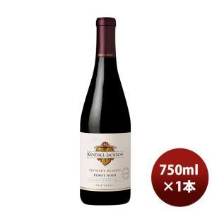 赤ワイン ケンダルジャクソン ヴィントナーズ リザーヴ ピノノワール 750ml 1本 アメリカ カリフォルニア|逸酒創伝