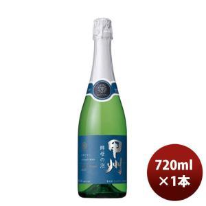 加圧タンク内で二次発酵させたワインをボトリングする「キューヴ・クローズ」 方式で製造したスパークリン...