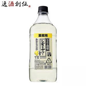リキュール こだわり酒場のレモンサワーの素 コンク サントリー 1800ml 1本