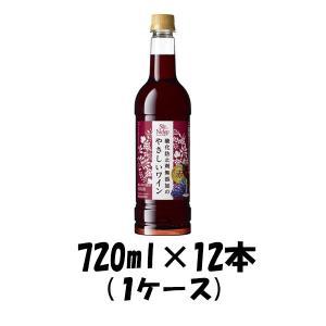 赤ワイン サントネージュ 酸化防止剤無添加のやさしいワイン 720ml 12本 1ケース|逸酒創伝