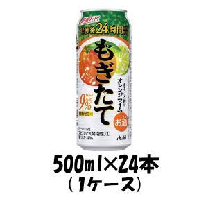 送料について、四国は別途200円、九州・北海道は別途500円、沖縄・離島は別途3000円  容量/入...