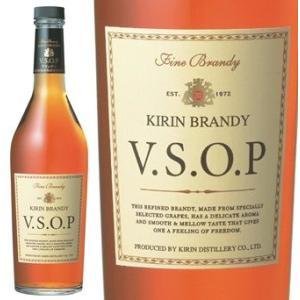 ブランデー V.S.O.P 660ml キリン