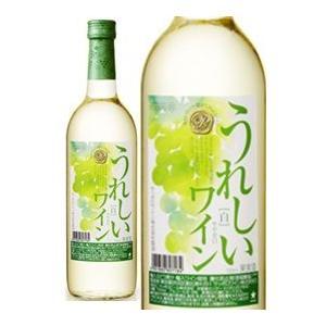 白ワイン 日本 ポレール うれしいワイン 白 720ml サッポロビール wine