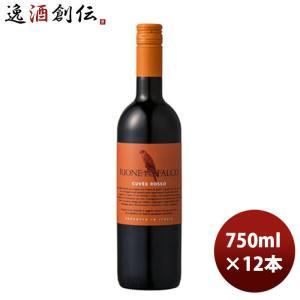 赤ワイン イタリア リオーネ・デル・ファルコ ロッソ 750ml 12本 1ケース のし・ギフト・サンプル各種対応不可|逸酒創伝