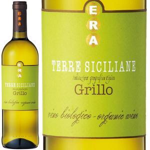 イタリア シチリア エラ グリッロ オーガニック   750ml×1本