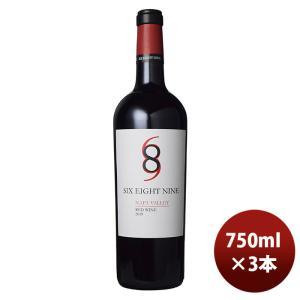 赤ワイン アメリカ カリフォルニア シックス・エイト・ナイン ナパヴァレー レッド 750ml 3本 のし・ギフト・サンプル各種対応不可|逸酒創伝