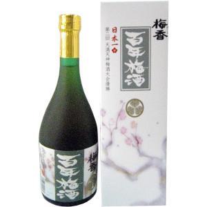 梅香 百年梅酒 (化粧箱入) 720ml