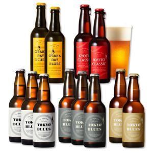 クラフトビール 地ビール ギフト ビール 本州送料無料 クラ...