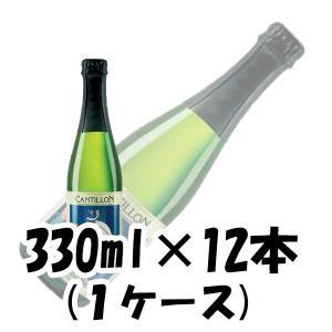 お中元 御中元 ビール カンティヨン グース ベルギー 小西酒造 330ml 12本 1ケース|isshusouden
