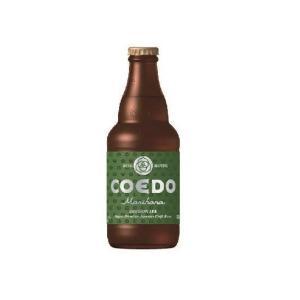 クラフトビール 地ビール COEDO 小江戸ビール 毬花 Marihana 333ml×3本 ビン ...