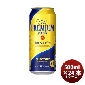 ビール サントリー ザ・プレミアムモルツ 500ml 24本(1ケース)(四国:200円、九州・北海...