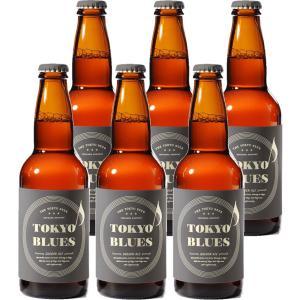 東京ブルース ゴールデンエール 330ml×6本 / TOKYO BLUES Golden Ale 【2016年6月28日新発売】