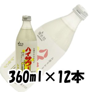 チューハイ ハイサワー レモン 博水社 360...の関連商品1