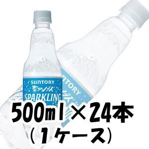 サントリー 南アルプス天然水のスパークリング 500ml 24本  のし・ギフト・サンプル各種対応不...