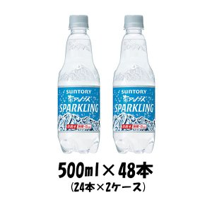 サントリー 南アルプス天然水のスパークリング 500ml 48本  のし・ギフト・サンプル各種対応不...