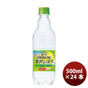 サントリー 天然水スパークリング贅沢しぼり グレープフルーツ 500ml 24本 1ケース のし・ギフト・サンプル各種対応不可 逸酒創伝
