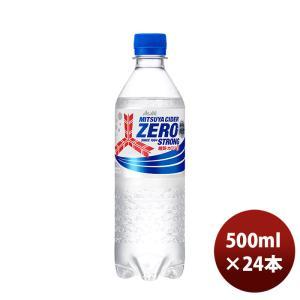 三ツ矢サイダー ゼロストロング 500ml×24本 1ケース