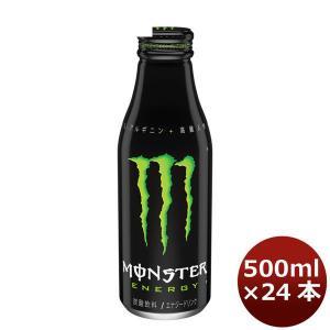 モンスターエナジー ボトル缶 500ml ×24本 1ケース のし・ギフト・サンプル各種対応不可