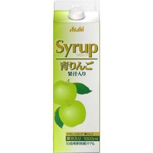 容量/入数:1000ml×1本 メーカー名:アサヒ 原材料 : 果糖ぶどう糖液糖、りんご果汁、酸味料...