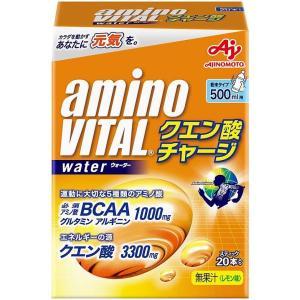味の素 アミノバイタル クエン酸チャージウォーター 20本入箱 10g × 20本