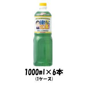 お疲れさんにクエン酸 1000ml 6本 【1ケース販売】スター食品工業