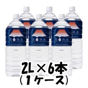 JAPAN WATER(ジャパンウォーター) 富士清水 2000ml 6本