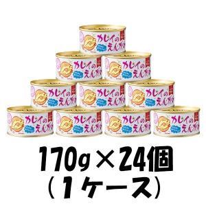 缶詰 おつまみ カレイの縁側醤油煮込み 木の屋 170g 2...