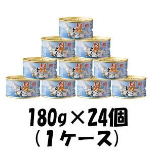 缶詰 おつまみ 鮭の中骨水煮 木の屋 180g 24個 1ケ...