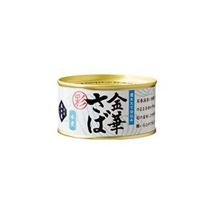 缶詰 おつまみ 金華さば 水煮<彩> 木の屋 1...